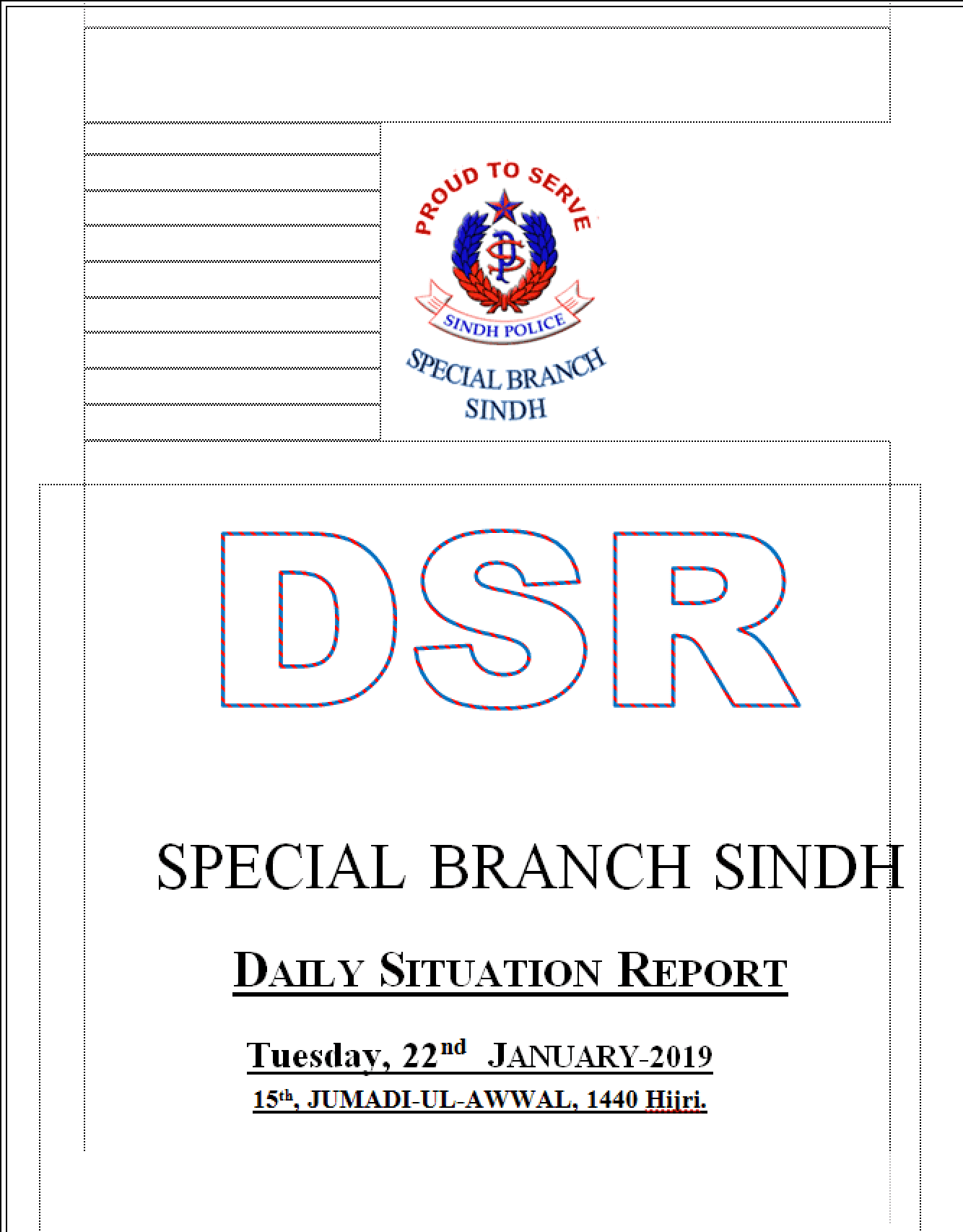 Figure 8 – DSR & CSR of Special Branch Sind.exe