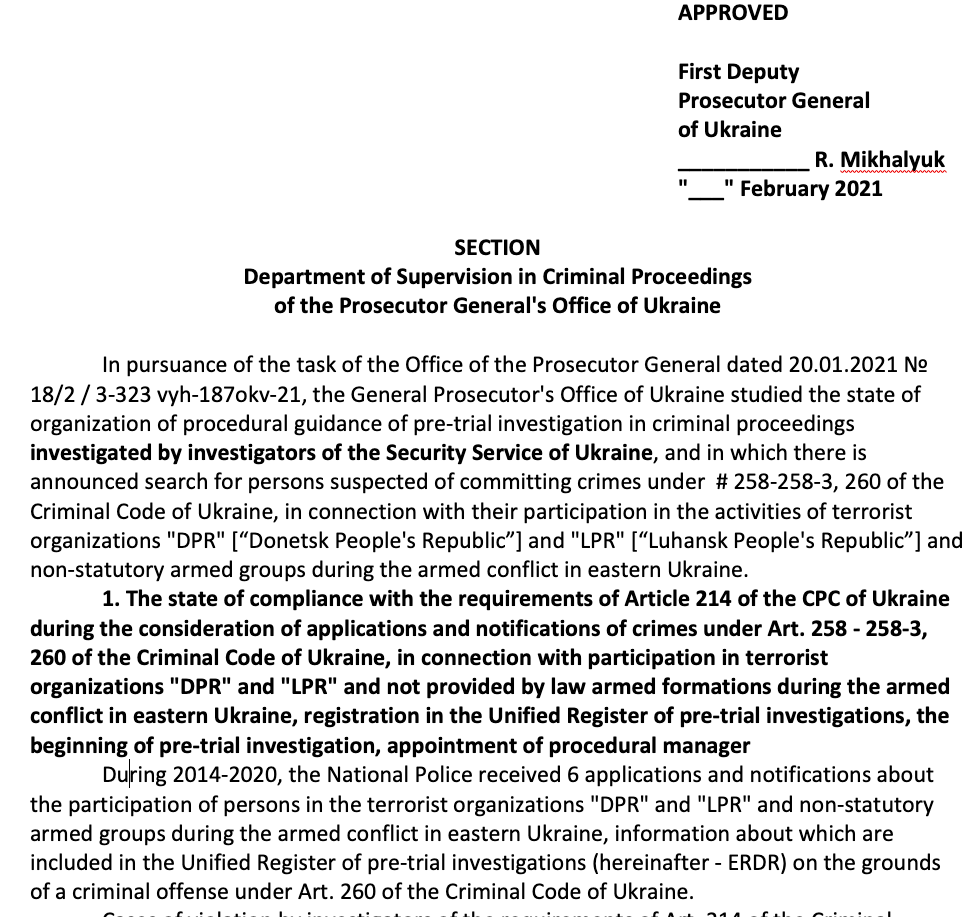 REPORT NOTE.docx (Translated from Ukrainian) page 1/5